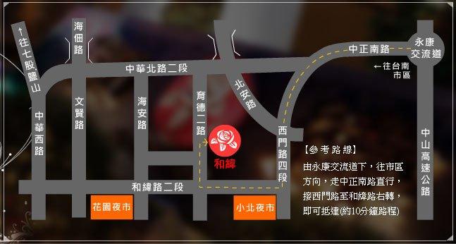 台南夏閣汽車旅館