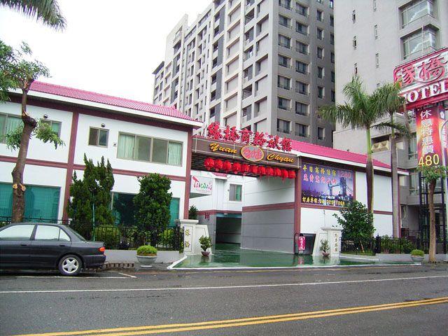 台中緣橋商務汽車旅館